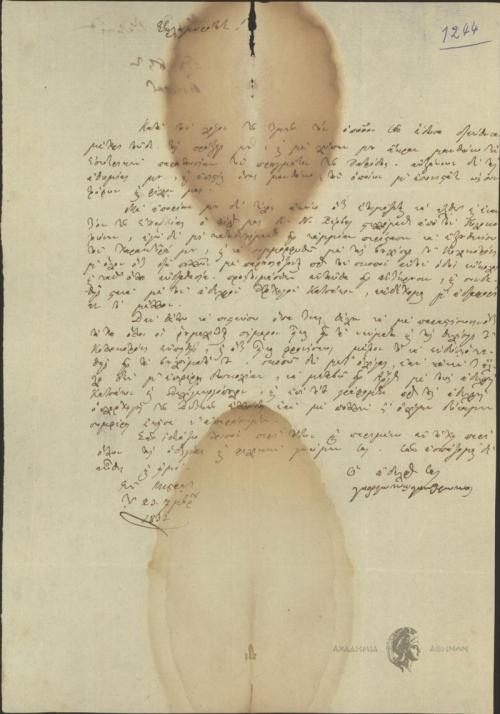 letter G. Giatrakou to Kolleti.1]